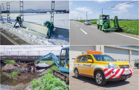 道路・河川施設維持管理