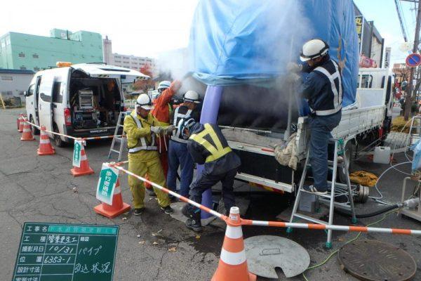 下水道管渠更新工事