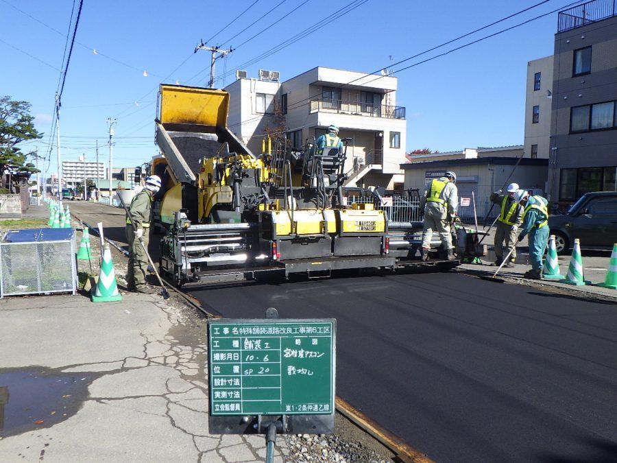 施工中 舗装敷設(東1・2条仲通乙線)